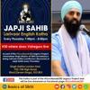 31 - Where does Vaheguru live - Pauri 28 Japji Sahib - Amandeep Singh Ji