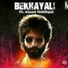 Bekhayali a trap cover audio song ft. Alaan Siddiqui kabir Singh movie shahid Kapoor sachet tandon