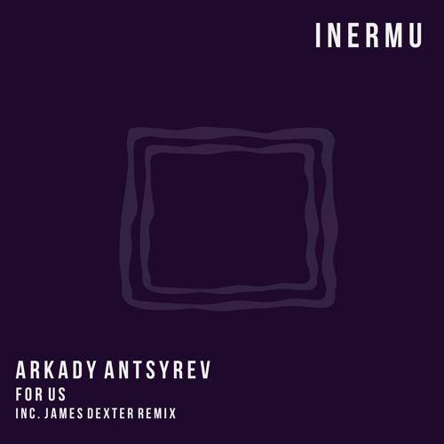 Arkady Antsyrev - Vibe Swimming