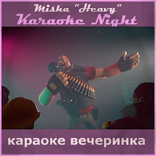 Heavy's Karaoke Night