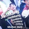 DJ FROG JanMang-MixSet.Vol 3