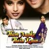 25 Glorious Years of Hum Aapke Hain Kaun !!