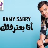 Ramy Sabry - Ba3terflak | رامى صبرى - بعترفلك Artwork