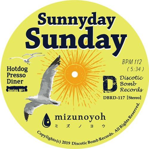 Sunnyday Sunday -Short Edit- (Hotdog Presso Diner / no1.)