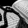 Download Surah Al Baqarah Full ( Al Hadr Recitation ) Shaikh Mishary Al Afasy - YouTube Mp3