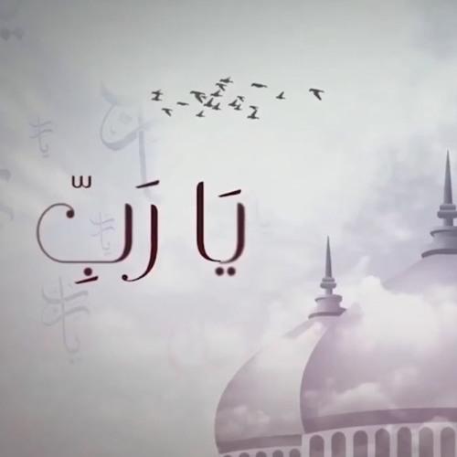 لبيك يا رب - عبدالناصر حلاق | موسيقى