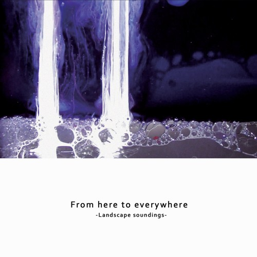 _DEFUNCTNESS / From here to everywhere excrtpt