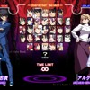 Download Actor's Anteroom - Character Select Screen Theme Mp3