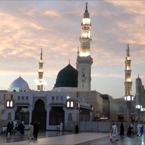 Madih Salawât L Lâh Alâyka MuHammad Ya Ghali صﻻة الله عليك محمد يا غالي