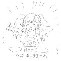 2019/08/03 ANISON MATRIX!! (MOGRA Akihabara, Tokyo) Aiobahn DJ Set Artwork