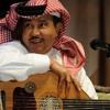 Download محمد عبده | كلك نظر | جلسة Mp3