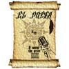 El Poeta - I Name The Price