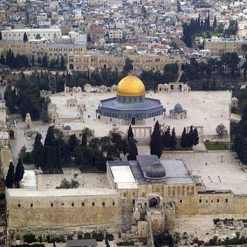 Keriah on Yerushalayim and the Mikdash Today