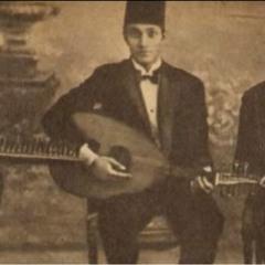 لَثَمَ الدّهرُ راحتيْكَ وَغَنَّى عَبْقَرِىُّ الألْحَانِ تَحْتَ غُصُونِكْ ..   محمد عبد الوهاب - 1936