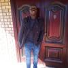 Download DJ OFTee [Ngunstar nation afro house mixtape 1] Mp3