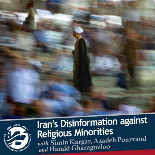 Iran's Disinformation against Religious Minorities