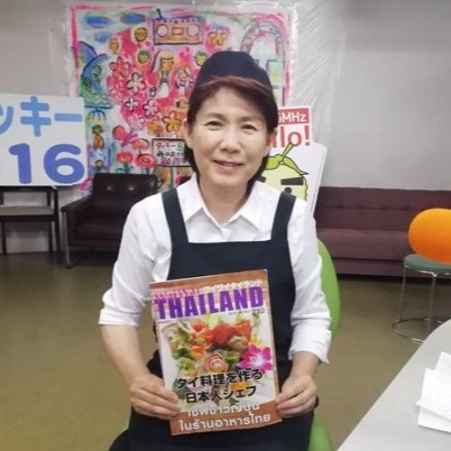 2019 8 11 :北野和枝さん