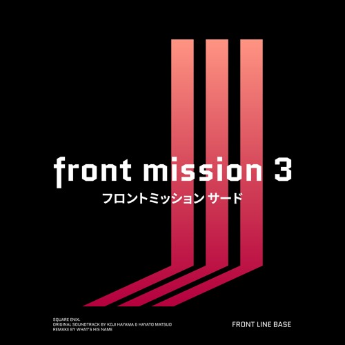 Front Line Base (Original Composition by Hayato Matsuo) Song