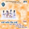 Joti Jot Sri Guru Gobind Singh Ji - Dhadi Gurdeep Singh Deepak