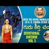 Telugu Devotional Songs | Guru Keerthi Chandrika Devotional Songs Jukebox | Volume 3 | Bhakti