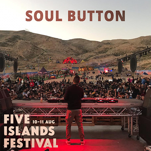 Live Set at Five Islands Festival - Lebanon