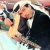 Download محمد عبده - شرهة العاشق Mp3