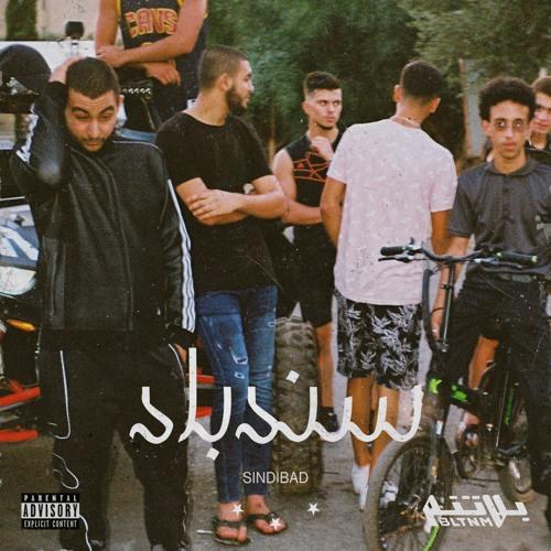 Shabjdeed - ARAB STYLE شب جديد - عرب ستايل