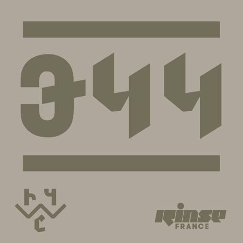 Reclaim Your City 344 | Stranger