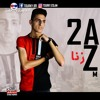 Download المهرجان اللي هيكسر ديجيهات مصر 2019   قضية زنا   اسلام التركي   توزيع اسلام التركي   مهرجانات 2020 Mp3