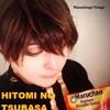 Hitomi No Tsubasa - ENGLISH Full by: Manabingu☆Ginga