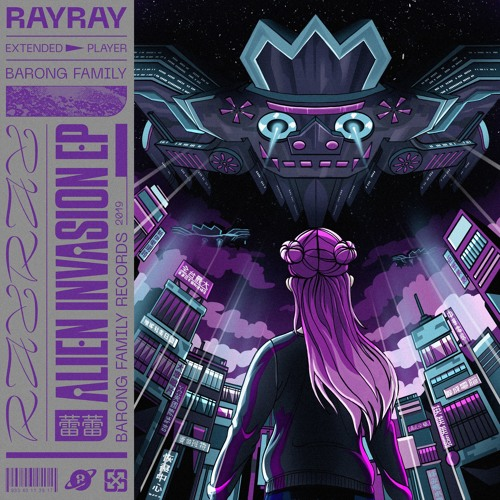 RayRay - Outer Space [OUT NOW]