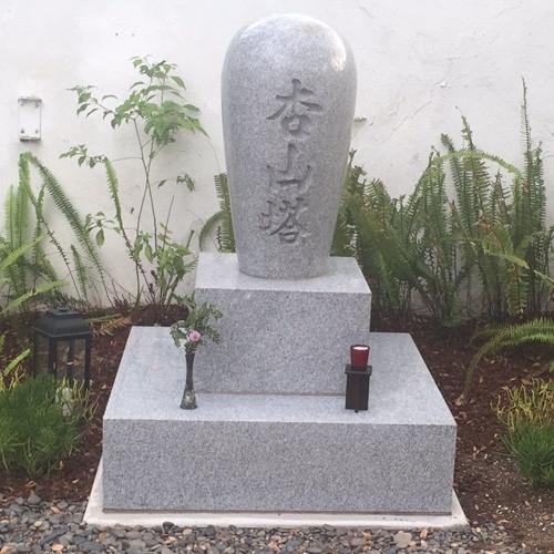2019 Rinzai-ji Hō-On Sesshin Teishō