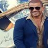 Download Amr_Diab_-_Ana_Gheir_(Remix_عمرو_دياب_-_أنا_غير_-_(ريمكس(256kbps).mp3 Mp3