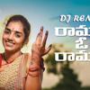 Latest New Folk Ramula O Ramula Dj Song Super Hit Folk Song Dj Remix Dj Rahul Cherlapally