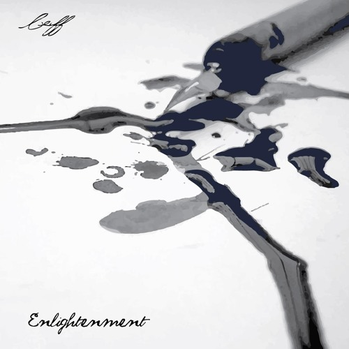 JUST US 3 - COMMITMENT (Prod by Othello)
