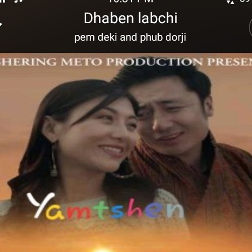 Choe meba [Yamtshen] by Phub dorji & Pema deki