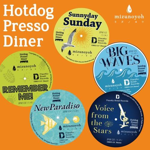 Hotdog Presso Diner Series no 1. - 5. (All Tracks Preview)