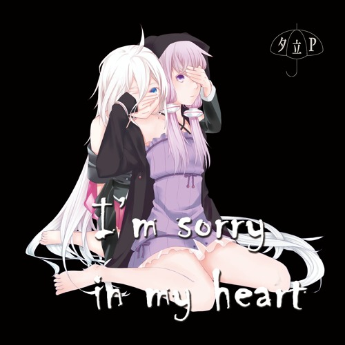 【XFD】I'm Sorry In My Heart【VOCALOID】