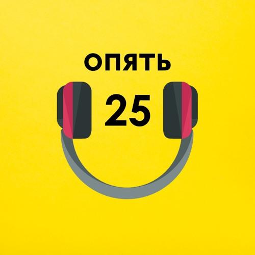 Эпизод 5. Воля Чайковская про Таллинн, вкус в одежде и будущее беларусского кино
