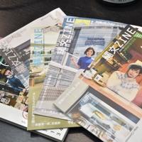 【ポッドキャスト限定】「縄文ZINE」 もっとつながるFM 21 20190822 アフタートーク