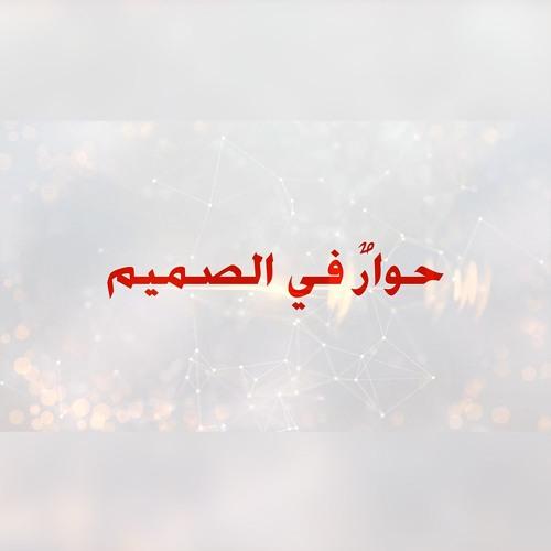 الشيخ الغزّي - حوارٌ في الصميم