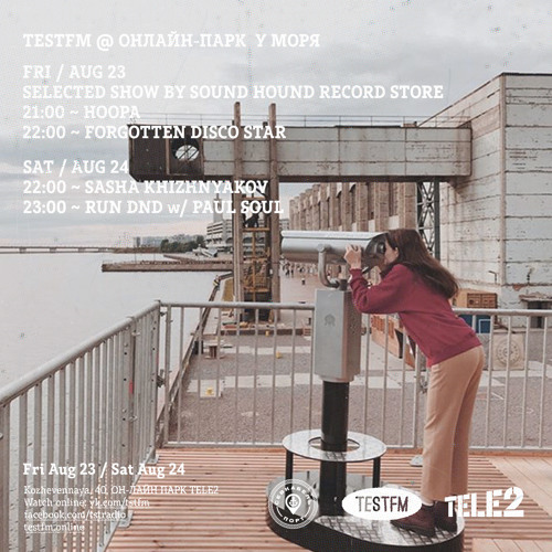 Selected Show w/ Hoopa — 23/08/2019 by TESTFM likes on