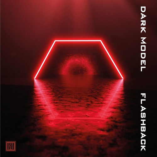 "Dark Model - Tougher Than Steel (2019 Mix from ""Flashback"" https://spoti.fi/33WSKuY)"