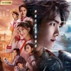 Download R1SE - Glory Battlefield (荣耀战场) King's Avatar 《全職高手》 OST Mp3