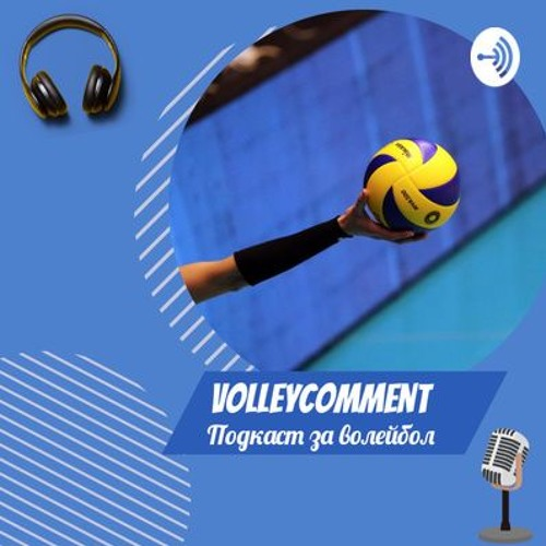 VolleyComment Podcast Ep.2