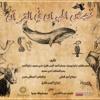 Download 21 الحلقة الحادية والعشرين من مسلسل قصص الحيوان في القرآن (حمار عزير - ج2) Mp3