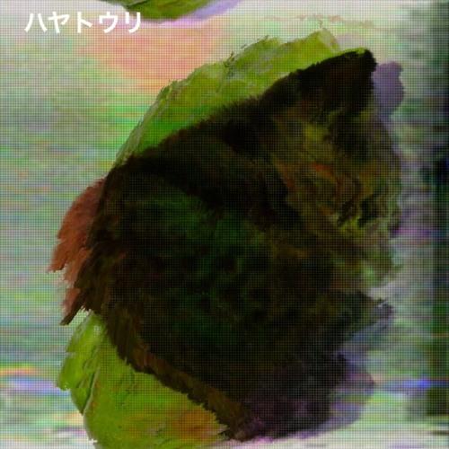 デガンドオリオン & sleepyTHEcat - ハヤトウリ