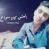 Download Yousef oka _ العشق كان سواح Mp3