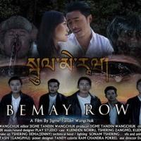 Lhayi Say_Bemay Row(5Mb-Studio Production) Artwork