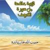 Download تلاوة خاشعة من سورة الكهف Surah Qaaf Ayat 15 To 35 Mp3